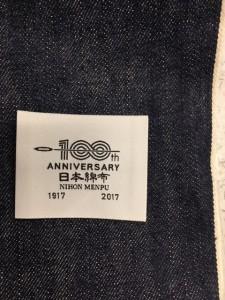 ニホンメンプ100年記念織りネーム